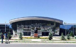 Аэропорт Тараз (Аулие-Ата)