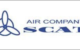 Авиакомпания Скат (SCAT)