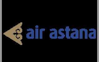 Авиакомпания Air Astana (Эйр Астана)