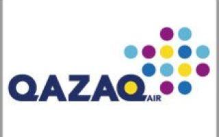 Авиакомпания Казак Эйр (Qazaq Air)