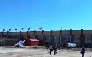 Аэропорт Семей