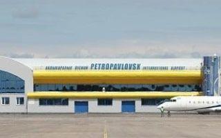 Аэропорт Петропавловск