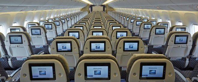 Салон эконом-класса Боинг 767