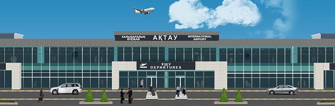 Рисунок аэропорта Актау