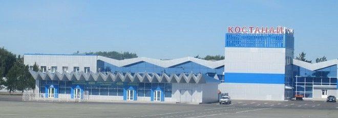 Фото терминала международного аэропорта Костанай
