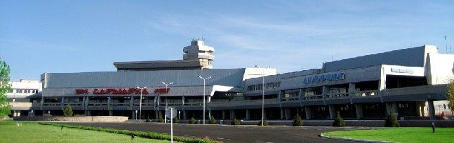Фото аэропорта Караганды