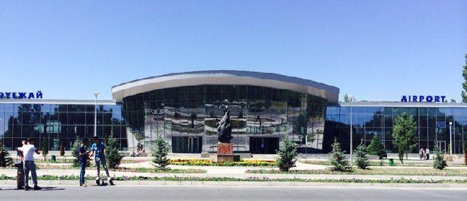 Фото международного аэропорта Тараз