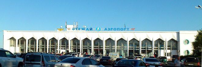 Фото на терминал аэропорта Уральск